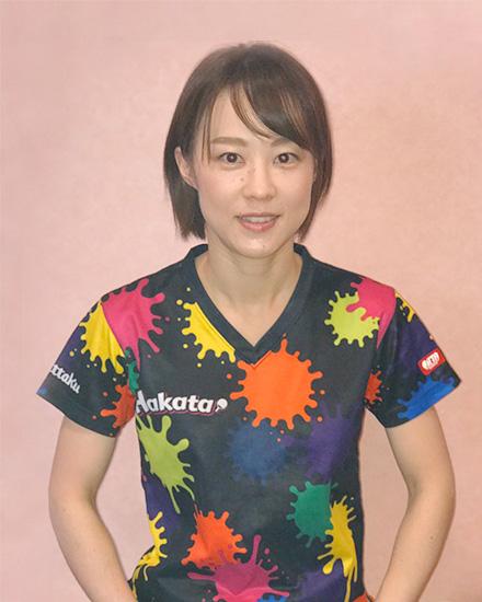 安東 亜希子